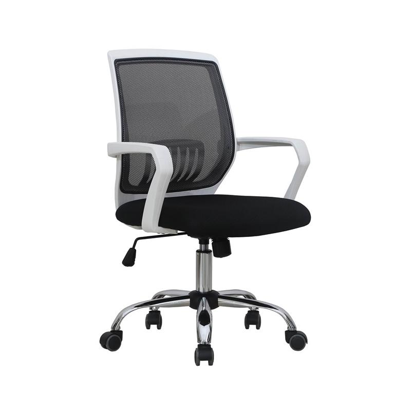 Cadeira Agnel