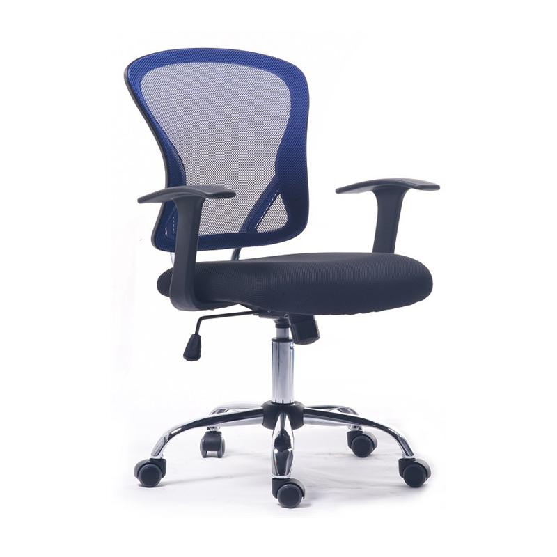Cadeira Lot